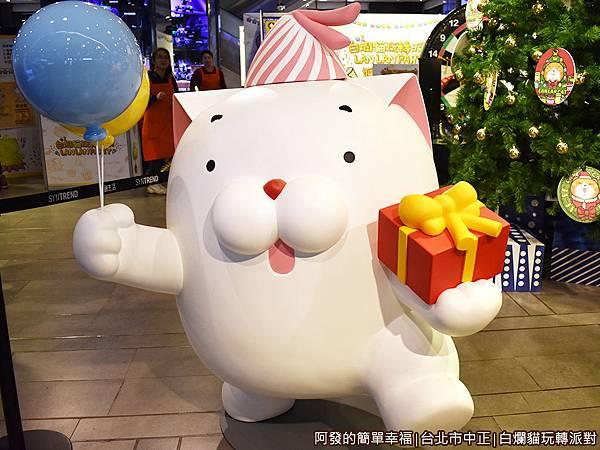 白爛貓玩轉派對10-麻糬.JPG