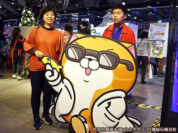 白爛貓玩轉派對14-美食區白爛貓立牌.JPG