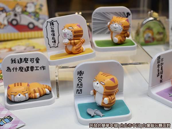 白爛貓玩轉派對29-商品區-小飾品展示櫃2.JPG