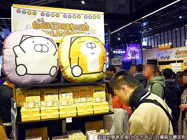 白爛貓玩轉派對33-商品區-抱枕與12星座胸章禮盒.JPG