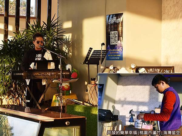 海灣星空05-歌手駐唱與提供點歌服務.jpg