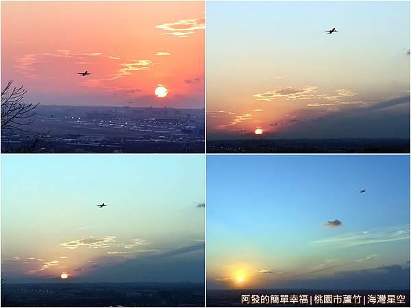 海灣星空17-夕陽美景與飛機飛起機場跑道通通收入眼簾.jpg