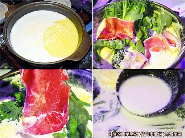 海灣星空31-極品香醇起司牛奶湯底鍋組圖.jpg