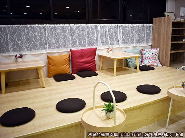 好料食光07-和式用餐區.JPG