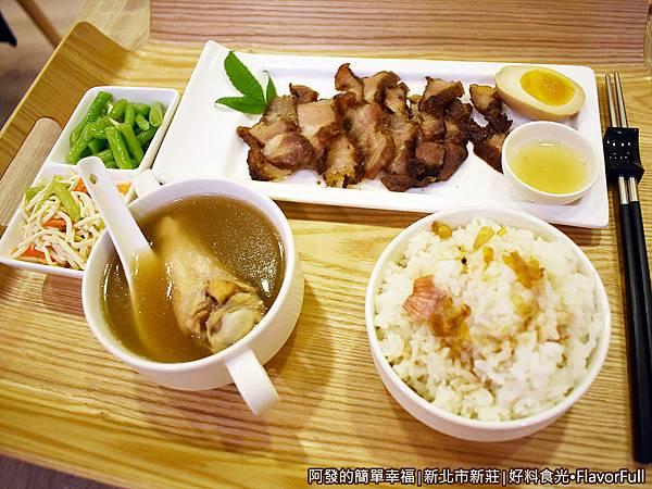 好料食光17-客家鹹豬肉定食.jpg