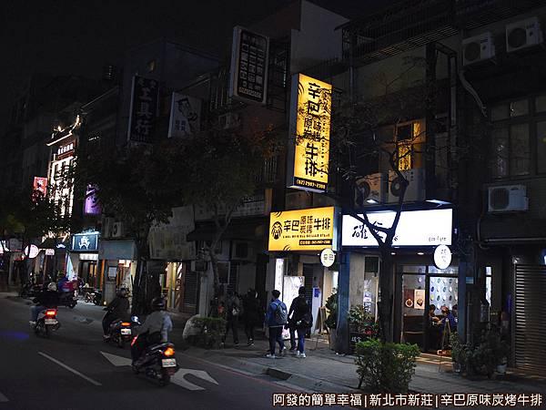 辛巴原味炭烤牛排01-店位址.JPG