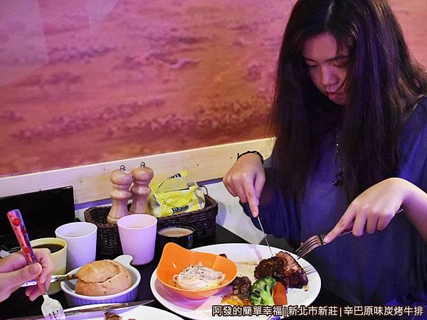 辛巴原味炭烤牛排34-幫忙分食的女兒.JPG