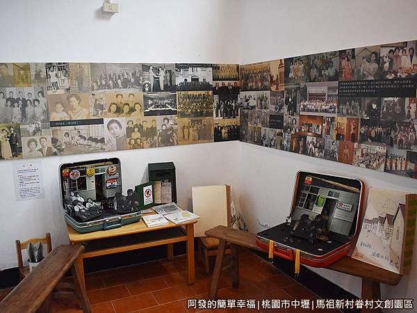 馬祖新村09-馬祖新村故事展-珍貴的歷史照片.JPG