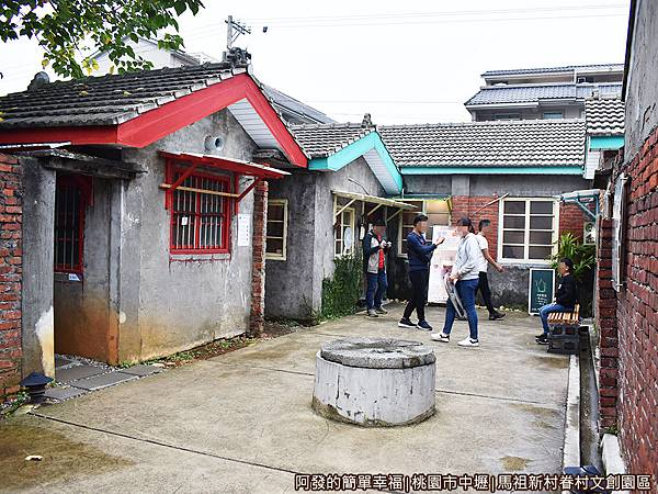 馬祖新村17-水井.JPG