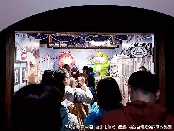 987動感樂園05-展區入口.jpg
