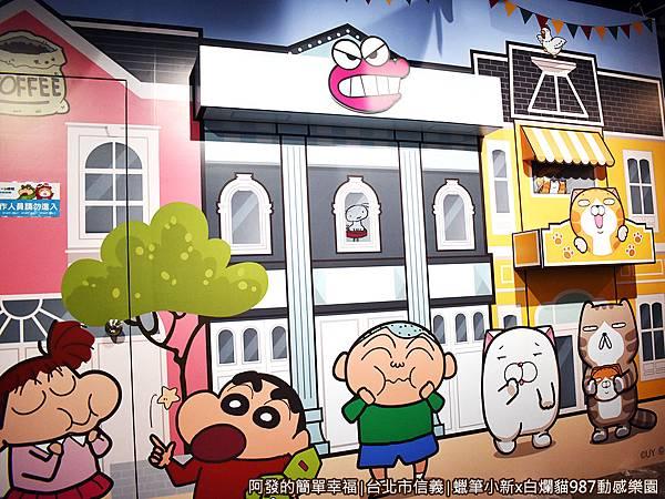 987動感樂園06-展區入口背板.JPG