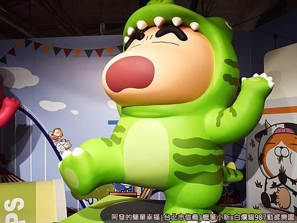 987動感樂園09-變裝公仔(大食怪的逆襲)-蠟筆小新.JPG