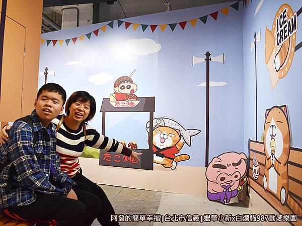 987動感樂園14-肥嘟嘟左衛門.JPG