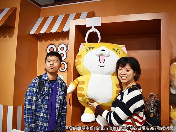 987動感樂園13-夾娃娃機造景.JPG