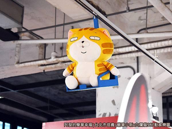 987動感樂園18-環形空中纜車-白爛貓.JPG