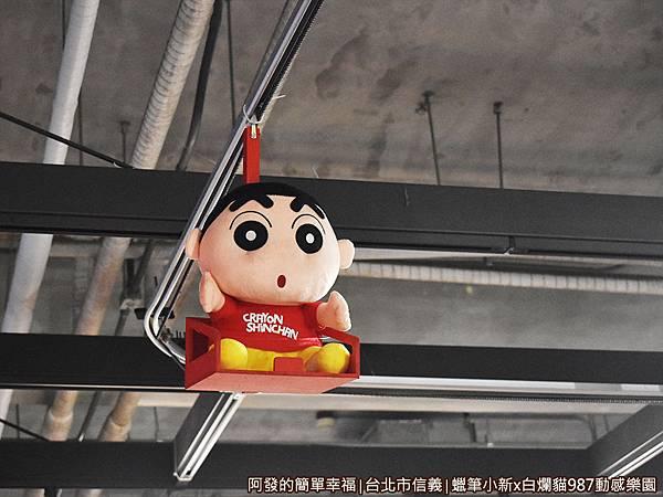 987動感樂園17-環形空中纜車-蠟筆小新.JPG