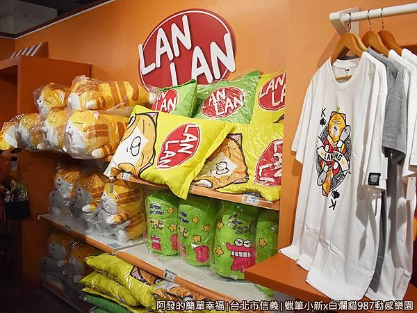 987動感樂園25-T恤與抱枕.JPG