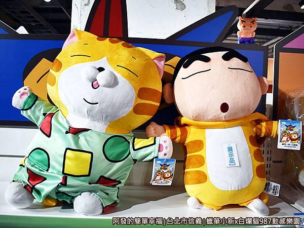 987動感樂園26-蠟筆小新及白爛貓的變裝娃娃.JPG