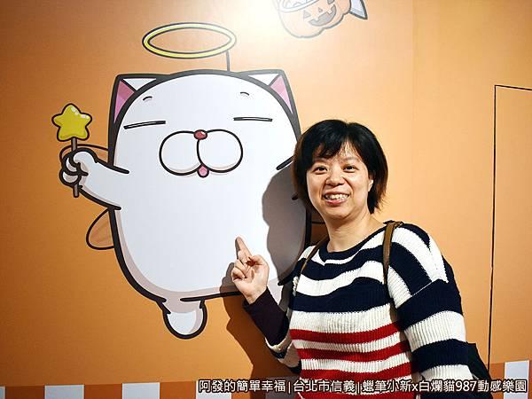 987動感樂園31-麻糬與老婆.JPG