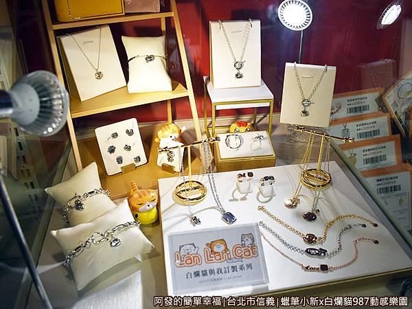 987動感樂園30-白爛貓與我訂製系列.JPG