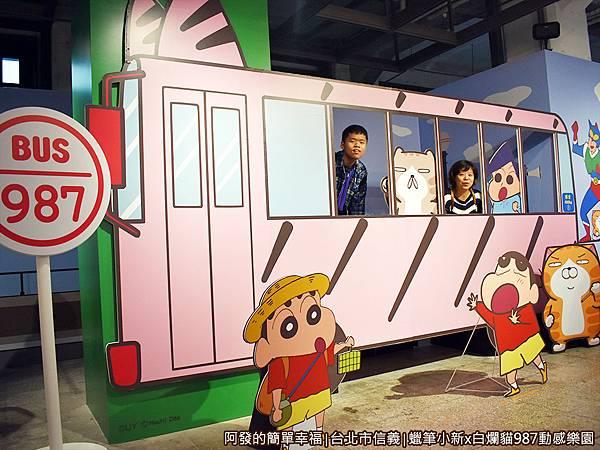 987動感樂園38-公車造景.JPG