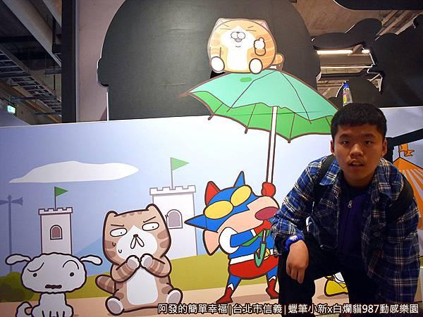 987動感樂園36-動感超人.JPG