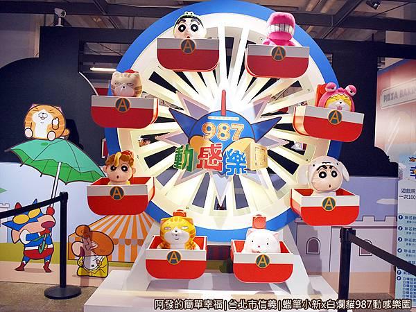 987動感樂園37-摩天輪.JPG