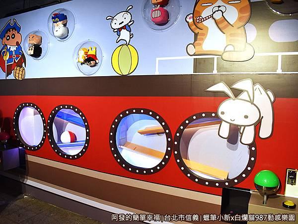 987動感樂園40-長達五米的巨型扭蛋機.JPG