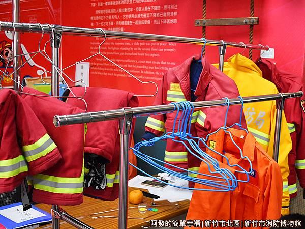 消防博物館10-消防衣出借.JPG