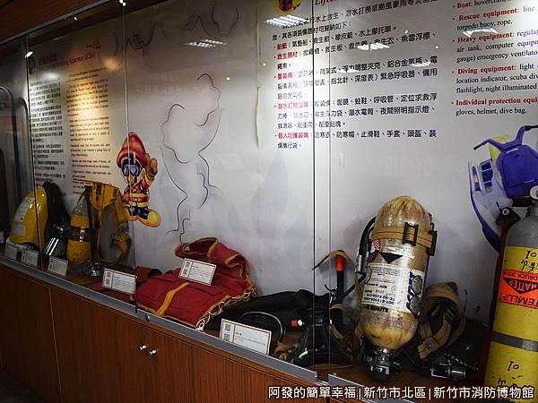 消防博物館08-消防裝備展示.JPG