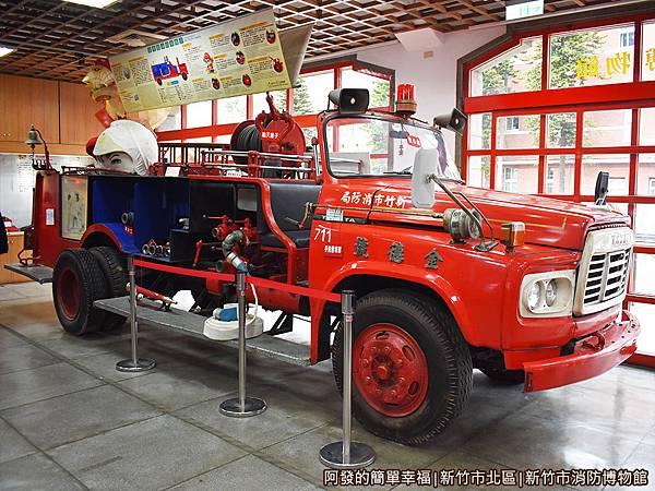 消防博物館07-金德號消防車側寫.JPG