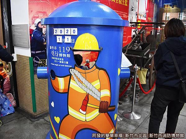 消防博物館11-造型童趣消防栓.JPG