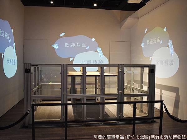 消防博物館12-地震體驗室.JPG