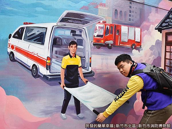 消防博物館21-拍照區-送傷患.JPG