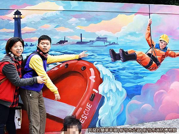 消防博物館22-拍照區-乘風破浪.JPG