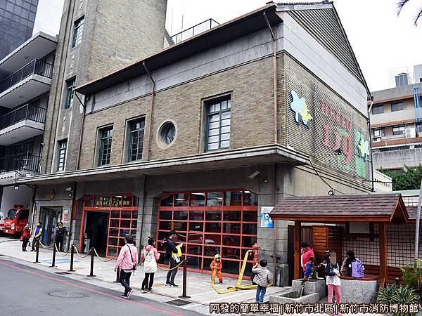 消防博物館01-建築外觀.JPG