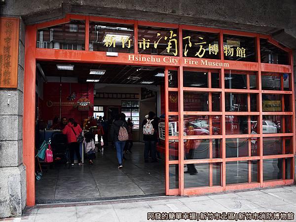 消防博物館04-大門.JPG