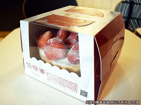 日月香08-草莓蛋糕外盒.JPG
