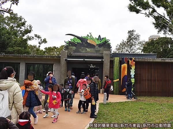 新竹市立動物園04-昆蟲館免費參觀.JPG