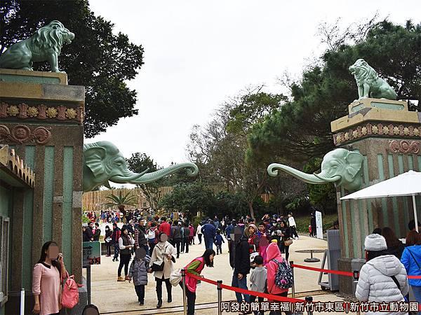 新竹市立動物園10-動物園2號出入口-大象門.JPG