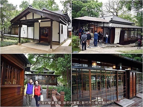 新竹市立動物園08-竹風茶餐廳組圖.jpg