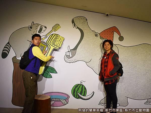 新竹市立動物園43-拍照打卡區-幫河馬刷牙.JPG