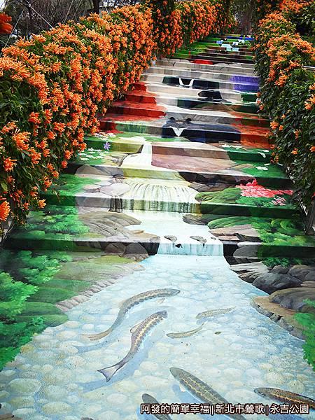 永吉公園16-階梯上的3D彩繪.JPG