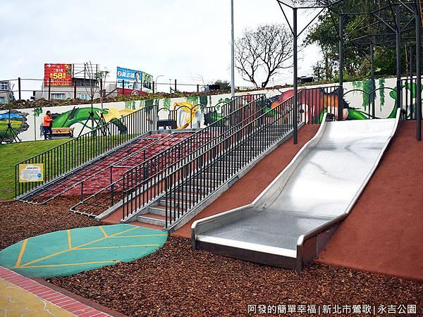 永吉公園28-滑梯與攀爬設施.JPG