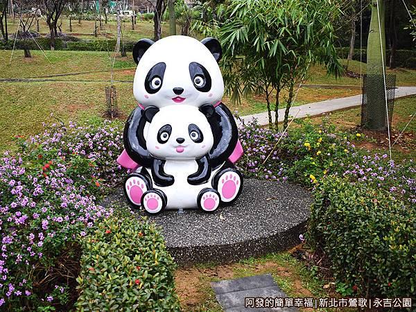 永吉公園29-母子熊貓造型大公仔.JPG