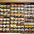 彌味壽司09-菜單.JPG