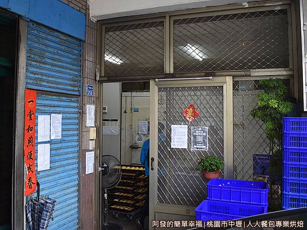 人人餐包02-不起眼的舊公寓旁入口.JPG