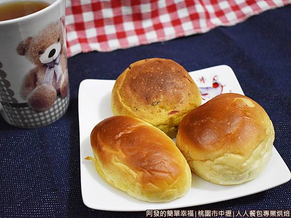 人人餐包12-當早餐或下午茶都適合.JPG
