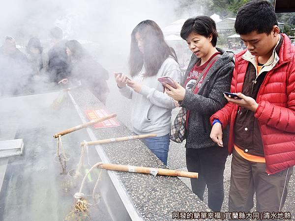 清水地熱21-手機設定煮食時間提醒.JPG
