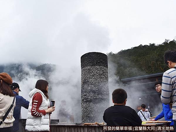 清水地熱26-裊裊白煙.JPG